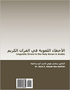 Linguistic Errors in Koran in Arabic